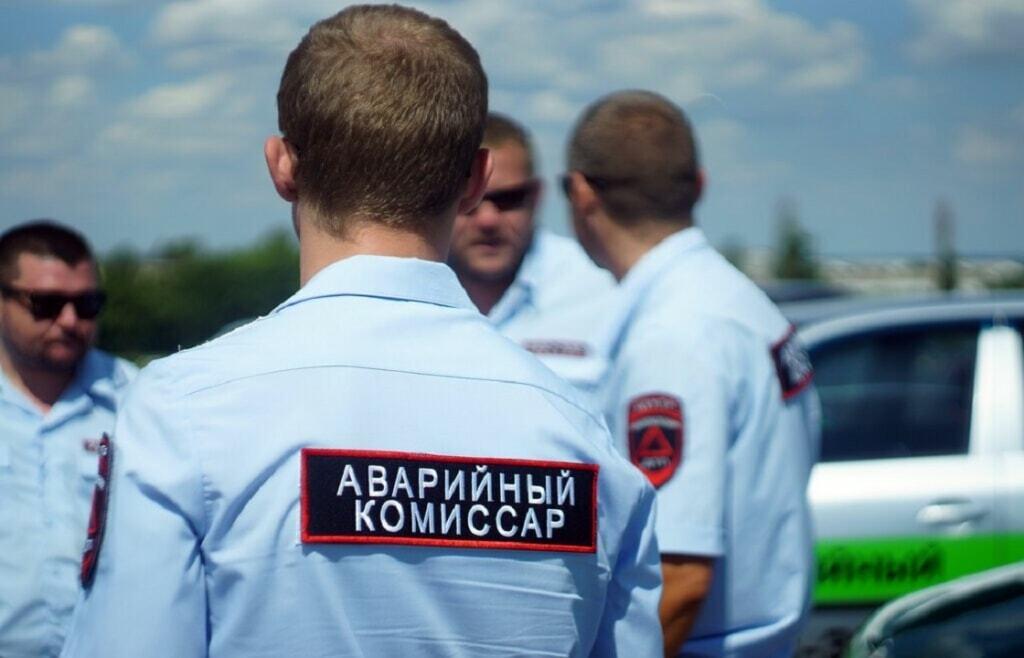 Фото аварийного комиссара